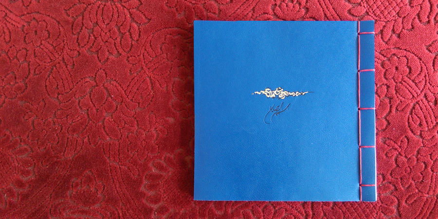 blue-book-cover